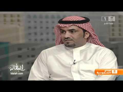 قرار وضع الحد الأدنى لرواتب السعوديين في القطاع الخاص