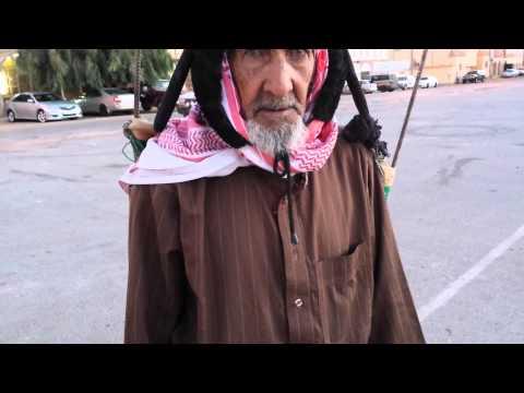 Arar poor فقراء عرعر
