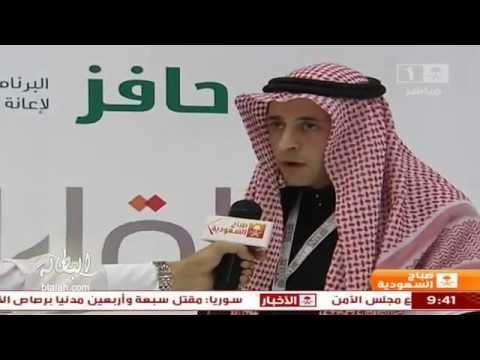 ملتقى لقاءات لتوطين الوظائف السعودية